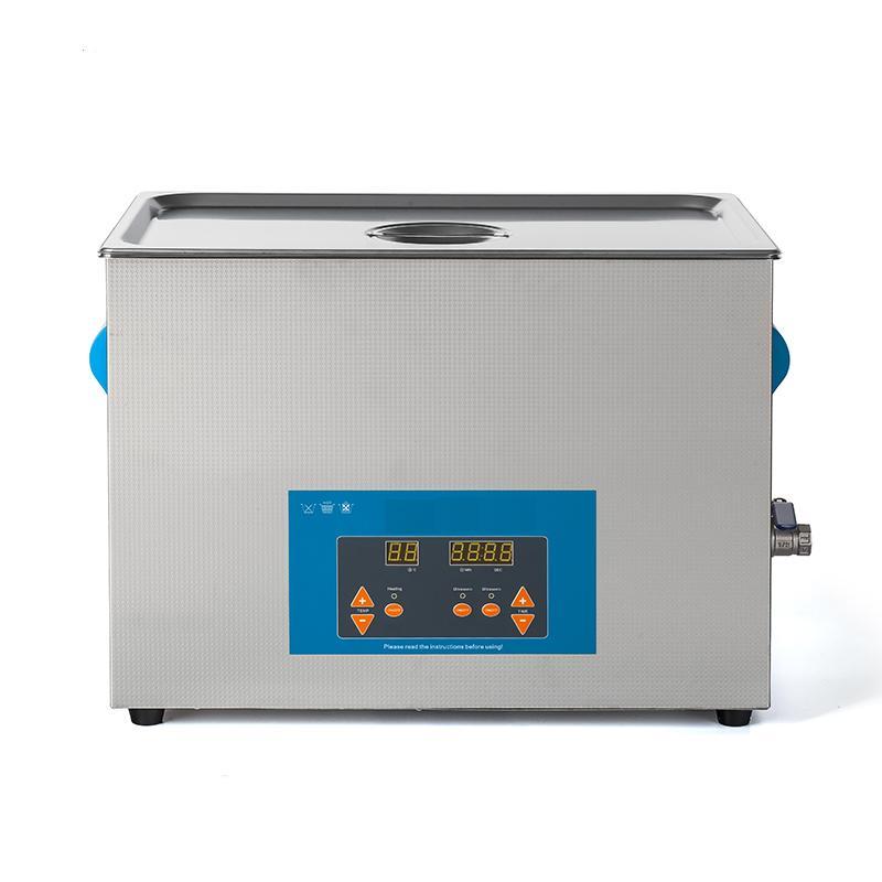 数码超声波清洗机